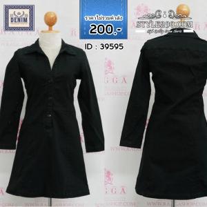 39595 size ss32 เดรสยีนส์ สีดำ