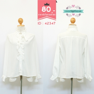 (ID 4249 จองคะ) 42347 size40 เสื้อเชิ้ตสีขาวแต่งระบาย