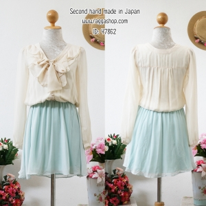 47862 size S