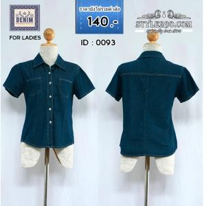 0093 size s34 เสื้อยีนส์