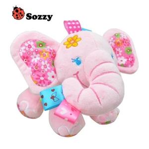 ตุ๊กตาช้างน้อยกล่อมนอนเสริมพัฒนาการ Sozzy รุ่น Elephant Musical Baby Plush Toy (สีชมพู)