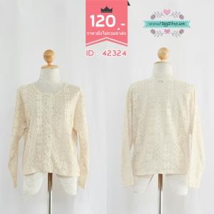 42324 size40 เสื้อคลุม เสื้อกันหนาว เสื้อไหมพรม