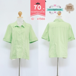 41566 size XXXL46 เสื้อเชิ้ตสีเขียว