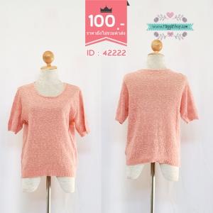 42222 size40 เสื้อคลุมสีชมพู