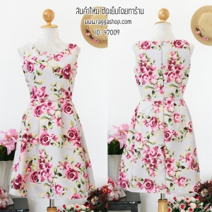 47009 size M