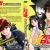 การ์ตูนญี่ปุ่น แบบรวมเล่ม A4 ทั้งหมด 550 เรื่อง
