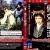 หนังจีน Shaw Brothers ชอว์บราเดอร์ส ชุดที่ 1 [มีสินค้า 115 เรื่อง]