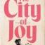City of Joy (ภาษาอังกฤษ) thumbnail 1