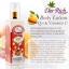 Der Rich Whitening Body Lotion Q10 & Vitamin C / โลชั่นผสมวิตามินซี และ Q10 เดอริช thumbnail 1