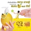 สบู่เหลวล้างมือ มิสทิน เลมอน แอนด์ ฮันนี่ แฮนด์ วอช / Mistine Lemon and Honey Hand Wash thumbnail 1