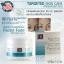 Daggett and Ramsdell Targeted Skin Care Facial Fade Cream / ดัจเกท & รัมเดล ทาร์เก็ทด์ สกินแคร์ เฟซเชียล เฟด ครีม thumbnail 1