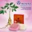 Promina Ginseng Pearl Cream / โพรมีน่า ยินเซ็ง เพิร์ล ครีม thumbnail 1