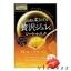 (กล่องเหลือง) Utena Premium Puresa Golden Jelly Royal Jelly Face Mask (3 แผ่น/กล่อง) แผ่นมาส์กหน้าเนื้อเจลลี่ สูตรผสมสารสกัดน้ำผึ้งรอยัลเจลลี่ สารสกัด W Royal Jelly Anti-Aging Care เหมาะสำหรับผู้ที่ต้องการ ลดริ้วรอย และเติมเต็มร่องลึก อุดมไปด้วยส่วนผสมเอส