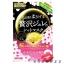 Limited (กล่องชมพู) Utena Premium Puresa Golden Jelly Sakura Mask (3 แผ่น/กล่อง) แผ่นมาส์กหน้าเนื้อเจลลี่ รุ่น Limited มี Sakura Extract กลิ่นซากุระผ่อนคลาย พร้อมด้วย Hyaluronic Acid ให้ความชุ่มชื้นกับผิว