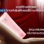 โลชั่นR-Series บำรุงผิวมือเเละผิวกาย กลิ่นหอม thumbnail 3