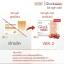 Ozee Gluta Plus (30 เม็ด) ราคาถูกที่สุดใน 3 โลก โอซี กลูต้า เวอร์ชั่น 2 ขาวออร่า ท้าทุกสีผิว ขาวเร็วกว่าเดิม 2 เท่า thumbnail 4