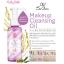 แคธี่ ดอลล์ โอ้โซ คลีน เมคอัพ คลีนซิ่ง มิลค์ 100ml / Cathy Doll Oh So Clean Makeup Cleansing Milk thumbnail 1