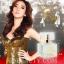 น้ำหอม เซ็กซี่ ดี่ว่า โอเดอ เพอร์ฟูม 30 มล. / Sexy Diva Eau de Parfum 30 ML. thumbnail 1