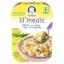 อาหารพร้อมทานสำหรับเด็ก Gerber lil' meals Pasta Stars with Chicken & Vegetables thumbnail 2