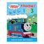 หนังสือรถไฟโทมัสสอนนับเลข Thomas & Friends รุ่น Thomas' 123 Learn to count with Thomas! thumbnail 1