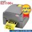 เครื่องพิมพ์บาร์โค้ด Godex EZ1100 thumbnail 1