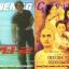 นิตยสาร Cinemag (เลือกเล่มด้านใน) thumbnail 12