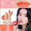 (# Honeydew) 3CE Love 3CE Glossy Lipstick 3.5g ลิปสติกรุ่นใหม่ล่าสุด แพคเกจน่ารัก สีสวยสดใส