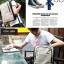 NB02 กระเป๋าทำงาน กระเป๋าโน๊ตบุ๊ค สีเทา ขนาด 12 ลิตร thumbnail 13