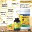 Royal Jelly นมผึ้ง ฟื้นฟูร่างกาย,รักษาอาการนอนไม่หลับ thumbnail 2