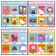 หนังสือภาพเสริมทักษะสำหรับเด็กเล็ก Sanrio Hello Kitty Baby See and Say - First Words thumbnail 4