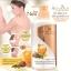 โลชั่นนางงาม มิสทิน/มิสทีน สูตรน้ำผึ้งมะขาม / Mistine Miss World Honey and Tamarind thumbnail 1