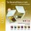 Goldberry Himawari Sparking Eye Color / โกลด์เบอร์รี่ ฮิมาวาริ สปาร์คกิ้ง อาย คัลเลอร์ thumbnail 1