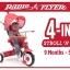 จักรยานสามล้อเอนกประสงค์ Radio Flyer 4-in-1 Stroll 'n Trike (Pink Floral - Limited Edition) thumbnail 6