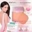 แป้งสำหรับเจ้าสาว มิสทิน/มิสทีน ไบรดอล ไวท์ บิวตี้ เพาเดอร์ / Mistine Bridol White Beauty Powder thumbnail 1