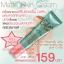 ครีมรองพื้น มิสทิน/มิสทีน คัลเลอร์ สตาร์ แมทสกิน ครีม / Mistine Color Star Matte Skin Cream thumbnail 1