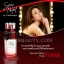 Sexy Night by Patchrapa Eau De Perfume Made in France 60 ml. thumbnail 1