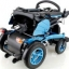 วีลเเชร์ไฟฟ้าปรับยืน Wheelchair Comfort รุ่น LY-ESB240 thumbnail 6