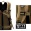 NL21 กระเป๋าเดินทาง สีเทา ขนาดจุสัมภาระ 40 ลิตร สำเนา thumbnail 21