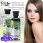 ผลิตภัณฑ์บำรุงผม ชีววิถี สูตรใบหมี่-อัญชัน / Bio-Way Shampoo and Conditioner Buterfly pea and Bai Mee Conditioner thumbnail 1