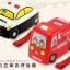 กล่องอาหารกลางวันและของว่าง Skater Tomica Bento Lunch Box (Police Car) thumbnail 8