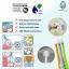 แปรงสีฟัน 360 องศาสำหรับเด็ก STB Higuchi รุ่น Tampopo 360do Brush (Kids) thumbnail 3