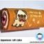โรลลายสุนัขพันธุ์ปั๊ก thumbnail 2