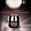 ครีมบำรุงผิวหน้า ฟาริส ซองซาร์จ 15 กรัม / Faris Sansage Regeneration Intensive Facial Cream 15 g thumbnail 1