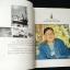 ศิลปินแห่งชาติ พุทธศักราช ๒๕๓๘ thumbnail 4