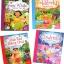 ชุดกระเป๋ากิจกรรมสำหรับเจ้าหญิงตัวน้อย Sticker & Activity Pack - Fairy Tales thumbnail 3