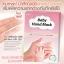 มาส์กทุงมือ มิสทิน/มิสทีน เบบี้ แฮนด์ มาส์ก / Mistine Baby Hand Mask thumbnail 1
