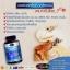 กลูโคซามีน ป้องกันข้อเสื่อม thumbnail 4