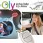กระจกมองหลังแบบอินเทอร์แอคทีฟ BenBat Oly Active Car Mirror thumbnail 14
