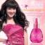 โคโลญจน์สปรย์ มิสทิน พิงค์ รัช / Mistine Pink Rush Cologne Spray thumbnail 1