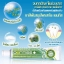 ยาสีฟันสมุนไพรสกัด เดนทิส / Mistine Herbal Extracted Toothpaste Dentiss thumbnail 1